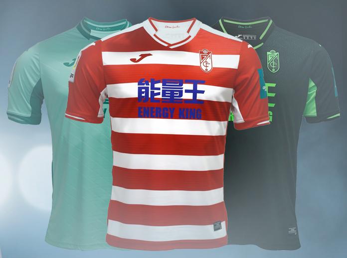 Presentamos las camisetas oficiales del Granada CF para la temporada 2017-18